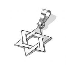 14K White Gold Star of David Pendant - Small