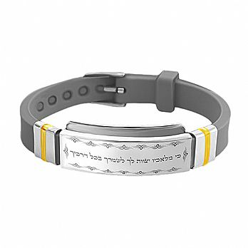 Leather and Stainless Steel Bracelet - Protective Angles Gray