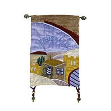 Jerusalem Wall Hanging - Multi Color