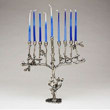 Pewter Art Menorah - Doves