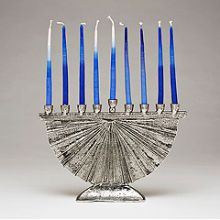 Pewter Art Menorah - Large Fan
