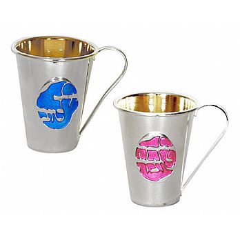 Silver Plated Children's Kiddush Cup
