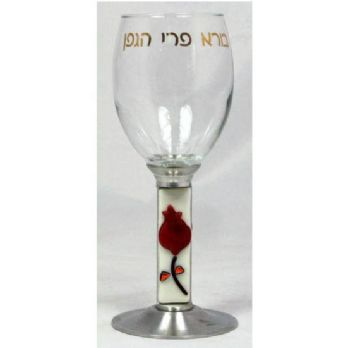 Fused Glass & Metal Wine Cup - Pomegranate