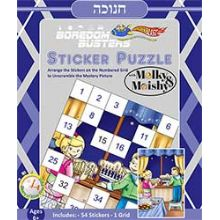 Hanukkah Sticker Puzzle Game