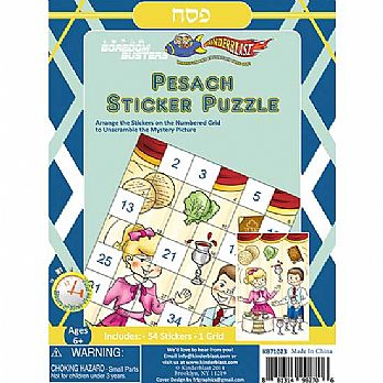 Passover Sticker Puzzle by Number