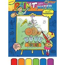 Passover 'Paint with Water' Book paint and Brush