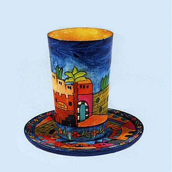 Wood Carved Kiddush Cup & Saucer - Jerusalem NS