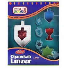 Metal Hanukkah Linzer Cookie Cutters Kit