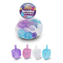 Ice Cube Dreidels Sack Reusable Dishwasher Safe