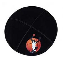 Basketball Kippah - Genuine Black Suede
