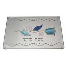 Lazer Cut Challah Tray On Legs Applique - Ocean Blue