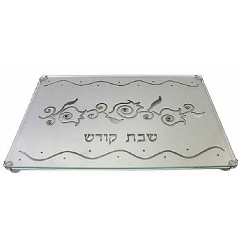 Lazer Cut Challah Tray Pomegranate On Legs