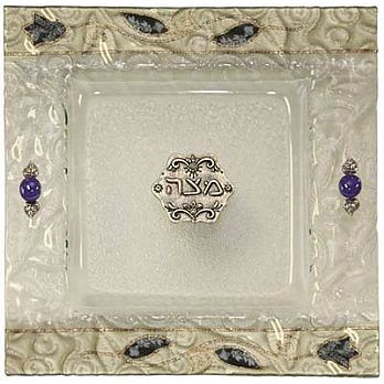 Square Glass Matzah Tray