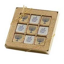 Hanukkah Chocolate Gift Pack with 9 Mind Squares