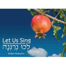 L�chu N�ran�nah Hebrew/English Bencher - Benching Only