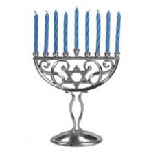 X Small Aluminum Menorah - Candles Included