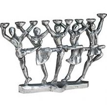 Hora Dancer Menorah by David Klass
