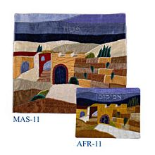 Raw Silk Matzah and/or Afikomen Bag - Western Wall