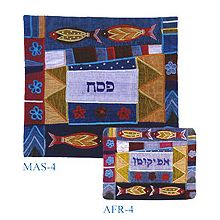 Raw Silk Matzah and/or Afikomen Bag - Fish in Multicolor