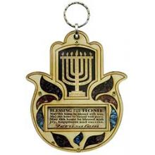Wooden Lazer Cut Blessing Menorah - Gold