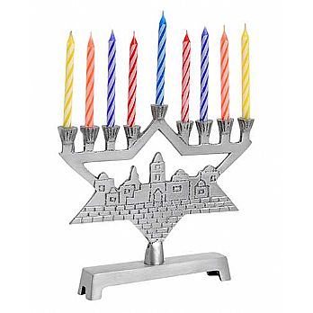 Mini Aluninum Hanukkah Menorah with 45 Candles