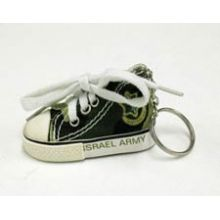 Mini Shoe Keychain - Israel Army
