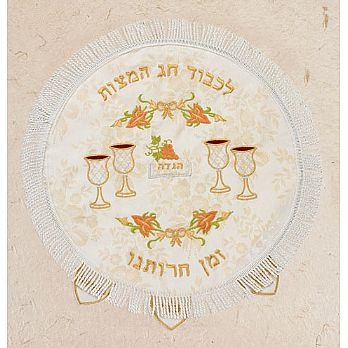 Luxurious Brocade Matzah Cover - 4 Cups