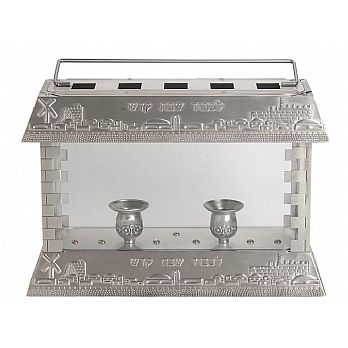 Pewter Hanukkah & Shabbat Candles Enclusure