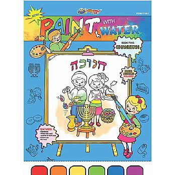 Hanukkah Paint With Water Junior Art Kit