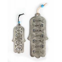Metal Hamsa Wall Hanging - Blessings