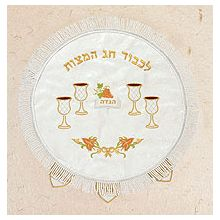 Brocade Matzah Cover