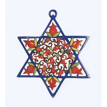 Laser Cut Star of David Decoration