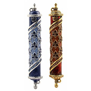 High End Mezuzah Cover - Star of David