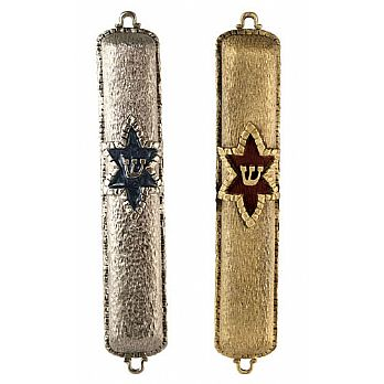 Elegant Metal Mezuzah Cover - Star of Stones