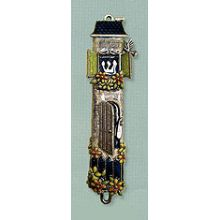 Antique Garden Mezuzah