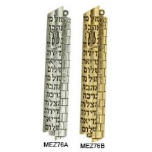 Hand Crafted Mezuzah Cover - Blessings