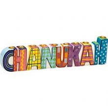 Ceramic Painted  ''Chanukah'' Menorah