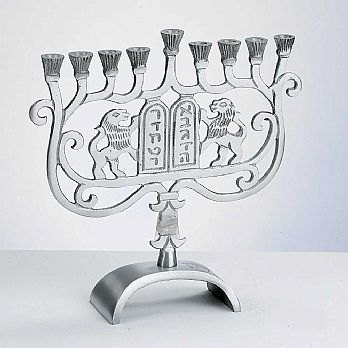 10 Commandments - Lion Aluminum Menorah