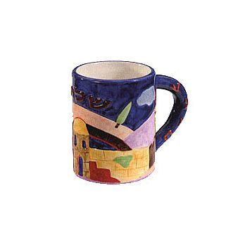 Ceramic Coffee Mug by Emanuel - Jerusalem Shalom