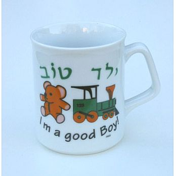Ceramic Mug - Good Boy