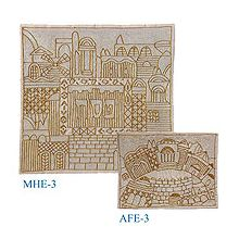Embroidered Matzah and/or Afikomen Bag - Jerusalem in Gold