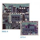 Embroidered Matzah and/or Afikomen Bag - Jerusalem in Multi Blue