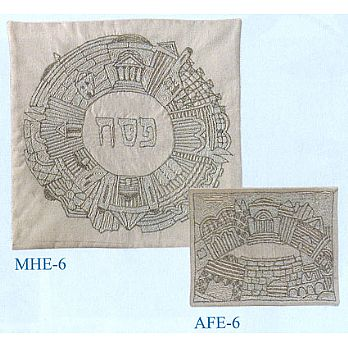 Embroidered Matzah and/or Afikomen Bag - Jerusalem Circle Silver