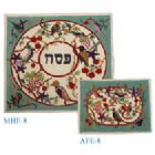 Embroidered Matzah and/or Afikomen Bag - Birds in Color
