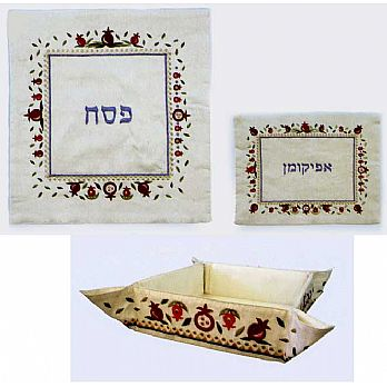 Raw Silk 3 Piece Passover Set - Pomegranates