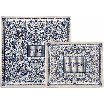 Fully Embroidered Matzah & Afikomen Bag by Emanuel - Blues