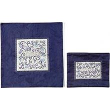 Embroidered Silk Matzah & Afikomen Bag by Emanuel - Blue