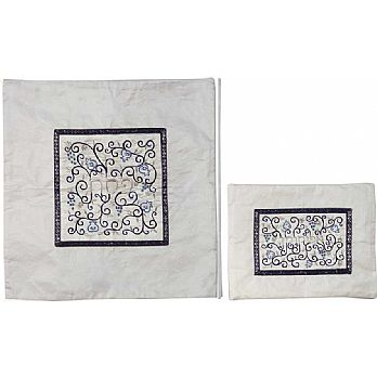 Embroidered Silk Matzah & Afikomen Bag by Emanuel - White/Blue