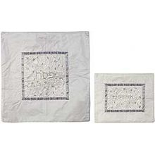 Embroidered Silk Matzah & Afikomen Bag by Emanuel - White/Silver
