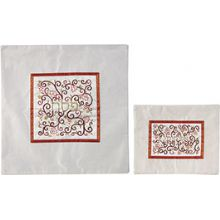 Embroidered Silk Matzah & Afikomen Bag by Emanuel - Multi